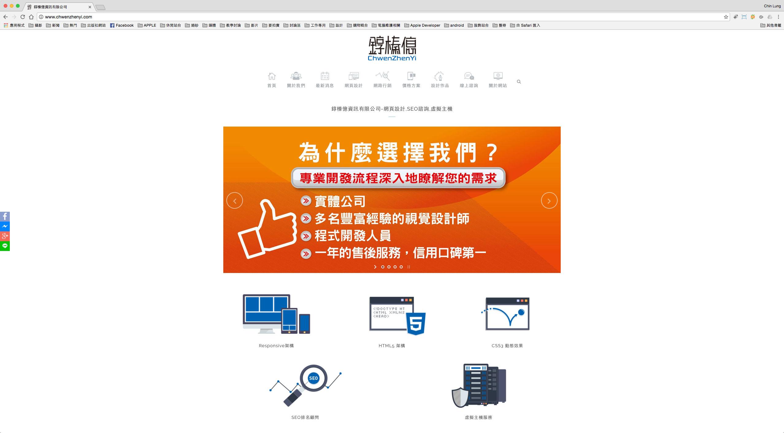 wordpress,浮動式,社群,分享功能