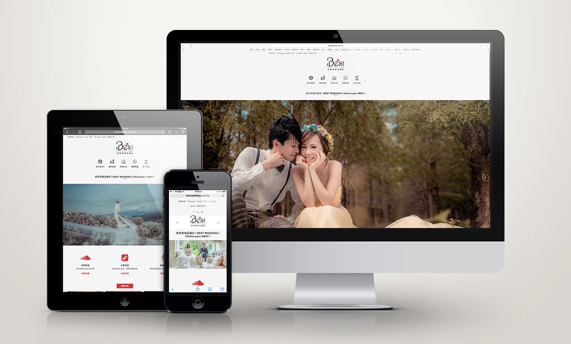 網頁設計,台中貝思特精品婚紗