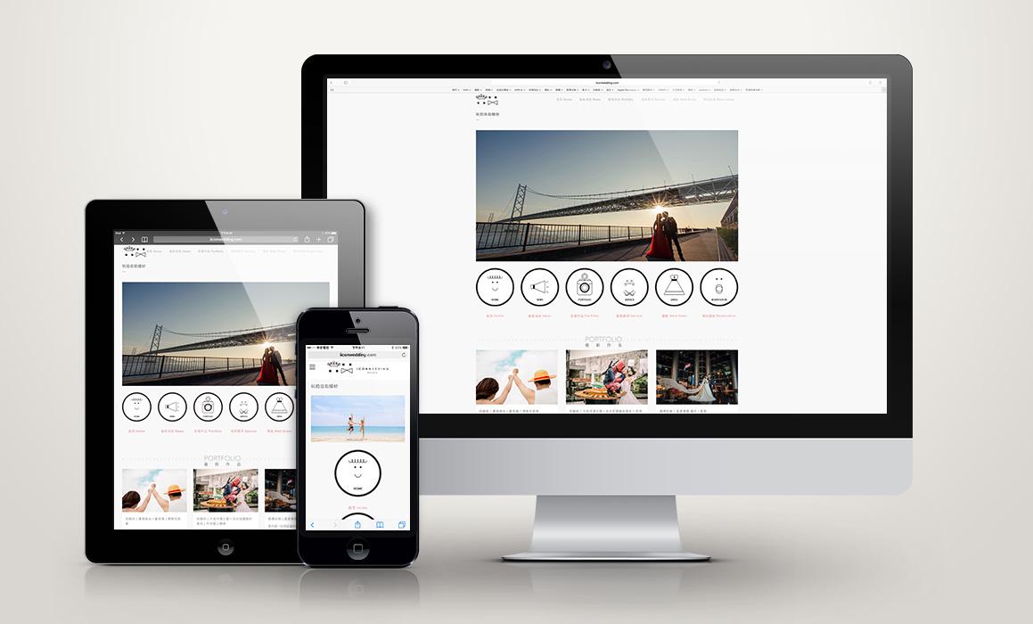 網頁設計,愛情符號婚紗工作室,圖像