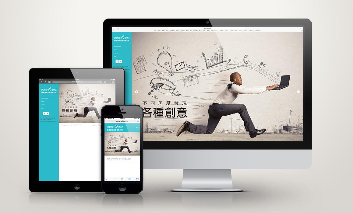 網頁設計,行銷,網站