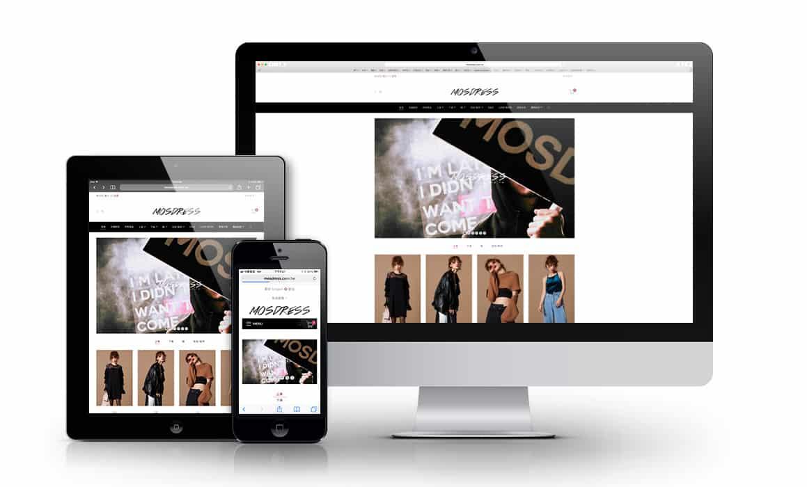 購物網站設計,MosDress 官網,網頁設計
