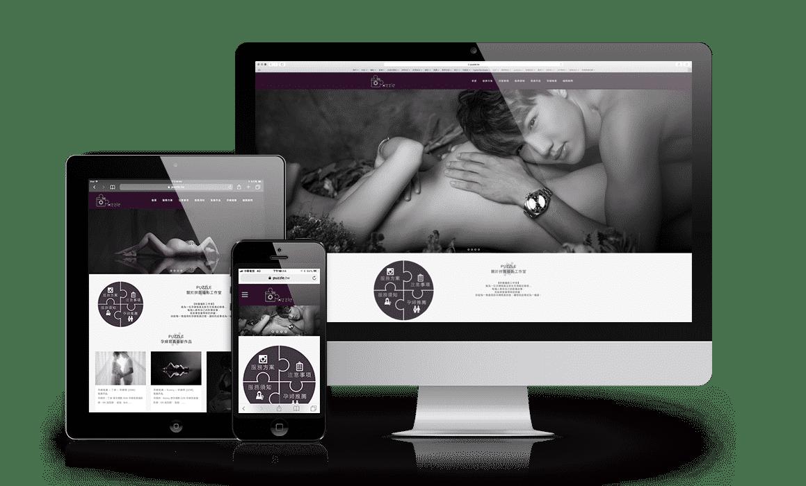 品牌網站,網頁設計