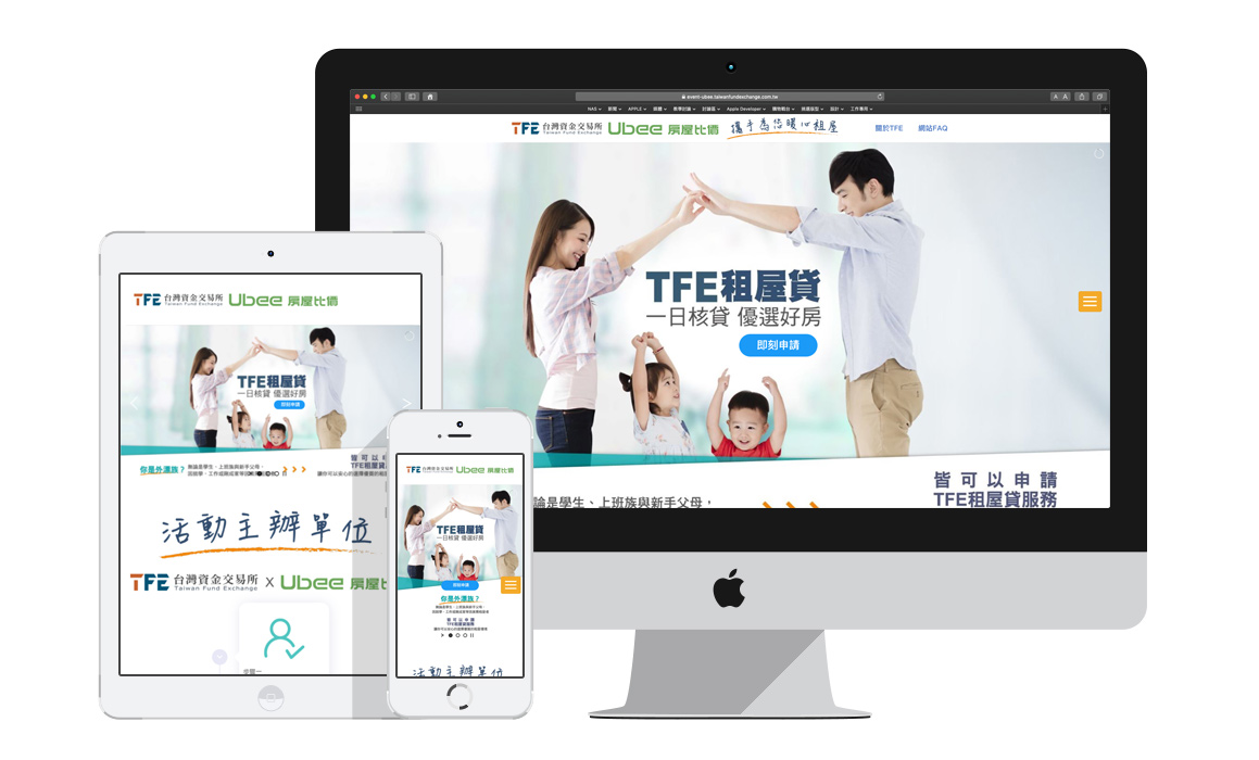 活動網頁設計,企業網頁設計