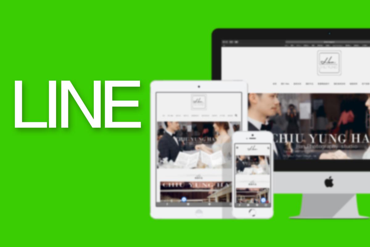 社群功能,LINE ID